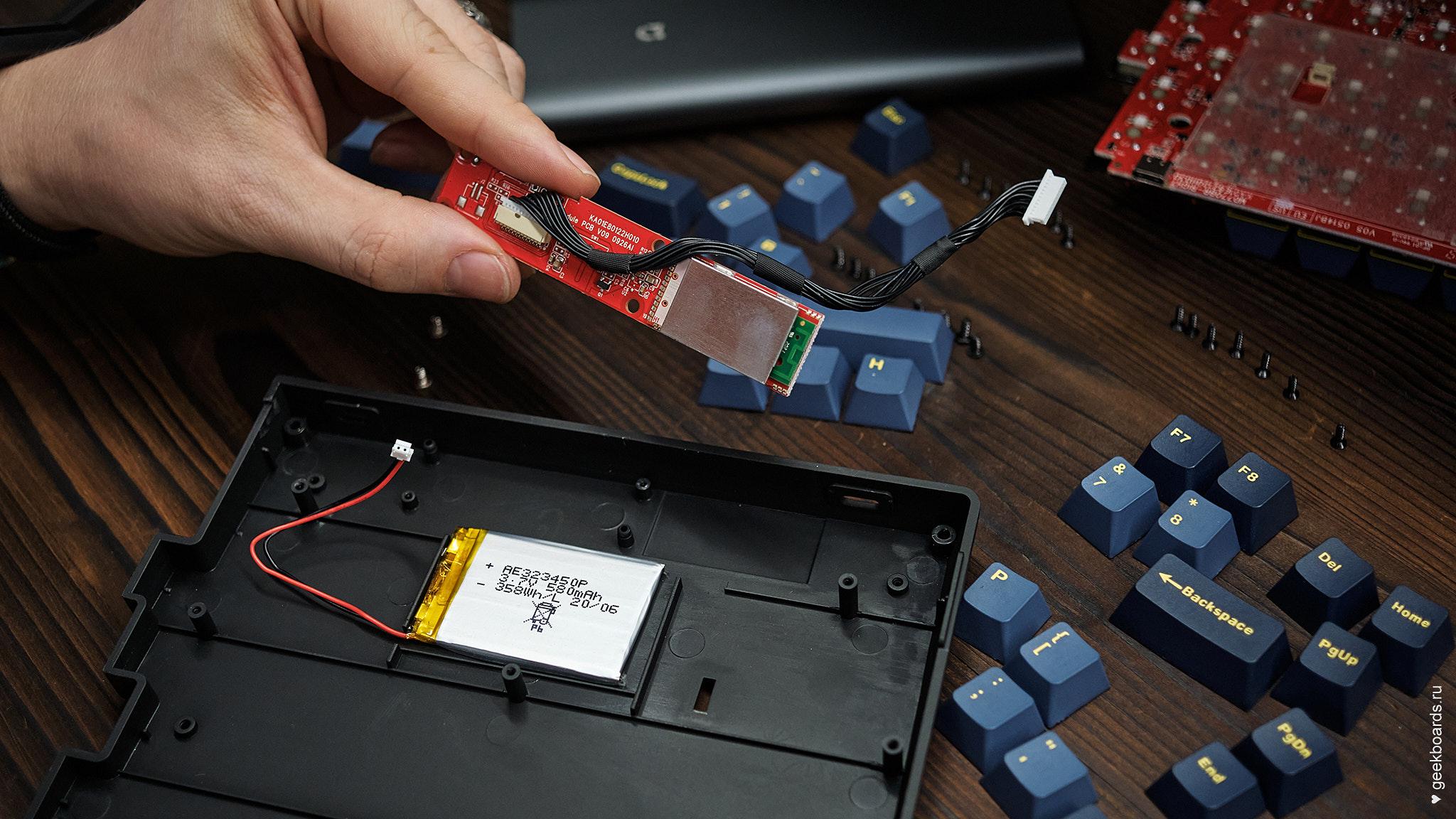 MISTEL BAROCCO MD770RGB BT BLACK - беспроводной модуль