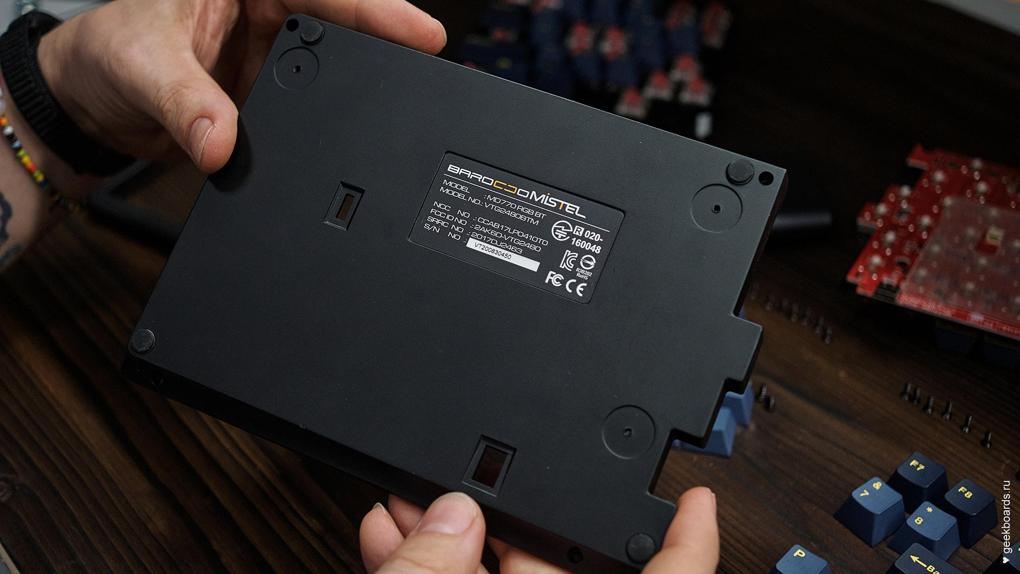 MISTEL BAROCCO MD770RGB BT BLACK нижняя часть корпуса